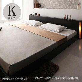 ベッド キング ベッド キングベッド マットレス付き ベッド センフィル プレミアムポケットコイルマットレス 040111933