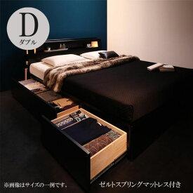 ベッド ダブル ベッド ダブルベッド フランスベッドマットレス付き ベッド ファーベン ゼルトスプリングマットレス付き 040111954