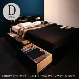 ベッド ダブル ベッド ダブルベッド フランスベッドマットレス付き ベッド ファーベン 羊毛入りゼルトスプリングマットレス付き 040111955