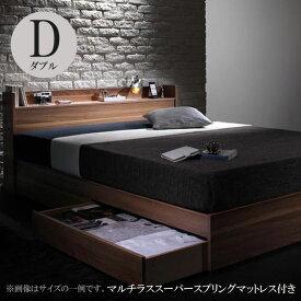 収納付きベッド 収納付きベッド 収納付きベッド ダブル フランスベッドマットレス付き ベッド エスペリオ スーパースプリング 040112483