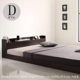 ベッド ダブル ローベッド フランスベッドマットレス付き ベッド クルジュ スーパースプリング 040112540
