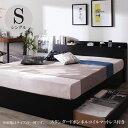 ベッド マットレス付き シングル 激安 安い 格安 人気 シングルベッド シングルサイズベッド 楽天 通販 収納付き 引き…