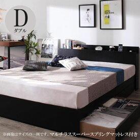 ベッド ダブル ベッド ダブル ダブル フランスベッドマットレス付き ベッド ビスクード スーパースプリング 040113601