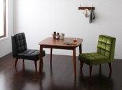 ソファーダイニングテーブルセットダーニーダイニング3点セットAタイプ(テーブルW90cm+チェア×2)