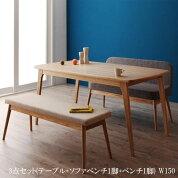 ダイニングテーブルセット北欧ダイニングテーブルセットオンネル3点セット(テーブル+ベンチ+ソファベンチ)