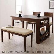 ダイニングテーブルセット伸縮ダイニングテーブルセットDream.34点セット(テーブル+チェア×2+ベンチ)