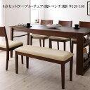 ダイニングテーブルセット 伸縮 ダイニングテーブルセット Dream.3 6点セット(テーブル+チェア×4+ベンチ) 040600202
