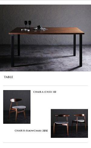 ダイニングテーブルセットデザイナーズダイニングセットトムズ5点Bセット(テーブル+チェアB×4)