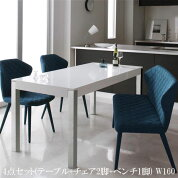 ダイニングテーブルセットダイニング4点セットジュリエンヌ4点セット(テーブル+チェア×2+ソファベンチ)