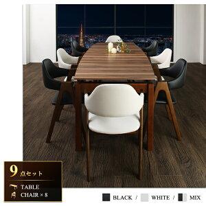 北欧テイスト天然木ウォールナット材伸縮ダイニングセットAuroraオーロラ6点セット(テーブル+チェア4脚+ベンチ1脚)W140-240500028843