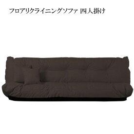 リクライニングソファー ソファー 4人掛け ソファー 二人掛けソファー リクライニング ソファ 人気 家具 おすすめ 格安 安い 激安 ファーゴ 040102977
