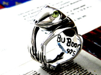 ■ frog like absolute Hummel ■ ファニーフロッグリング カエルグッズ accessory power stone Peridot kelling silver ring ring カエルモン frog je animal frog animal healing system 10P02jun13