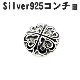 silver925 S&A エナメル クロス 十字架 コンチョ ボタン ジュエリー アクセサリー パーツ 部品 シルバー925 クラフト メンズ 長財布 財布 装飾 飾り ピンバッチ カスタムパーツ