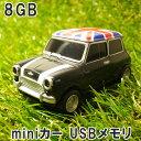 USBメモリ 8GB ミニ クーパー ブラック ユニオンジャック フラッシュメモリー USBドライブ usbメモリ メモリ メディア…