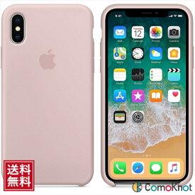 【送料無料】 純正品 Apple iPhone X シリコンケース ピンク シンプル スマホ保護 MQT62FE/A