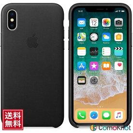 【送料無料】 純正品 Apple iPhone X レザーケース ブラック シンプル スマホ保護 MQTD2FE/A