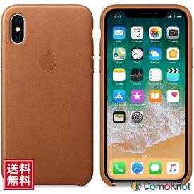 【送料無料】 純正品 Apple iPhone X レザーケース ブラウン シンプル スマホ保護 MQTA2FE/A