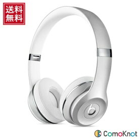 【送料無料】 Beats Solo3 Wireless ヘッドホン シルバー MNEQ2PA/A