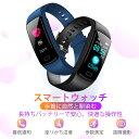 【最新型スマートウォッチ 健康管理】スマートブレスレット スマートウォッチ スマート ウォッチ iPhone android 対…