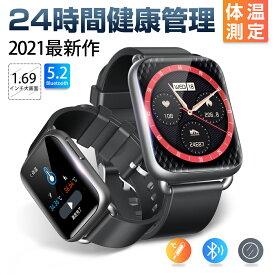 【楽天1位】スマートウォッチ 体温検知 itDEAL H2 血中酸素 心拍計 血圧測定 スマート ウォッチ 1.69インチ大画面 睡眠検測 活動量計 Bluetooth5.2 運動モード 文字盤変更 メンズ レディース タッチバネル IP67防水 着信 SNS通知 iPhone Android対応 GPS連携 2021