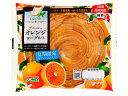 デニッシュオレンジヨーグルト(期間限定)【yog15】10P18Jun16 ロングライフパン