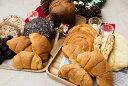 クリスマスパーティーセット【特別価格・期間限定】(9種類20個入)p20ss ロングライフパン