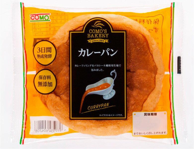 カレーパン リニューアル(12個入)10P18Jun16 ロングライフパン