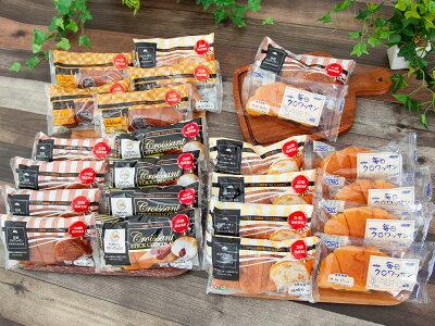 クロワッサンセット(M)(4種類23個入)ロングライフパン