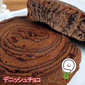 【60日】デニッシュチョコ(18個入)ロングライフパン