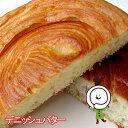 【60日】デニッシュバター(18個入)ロングライフパン