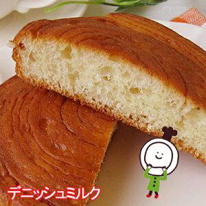 【60日】デニッシュミルク(18個入)ロングライフパン