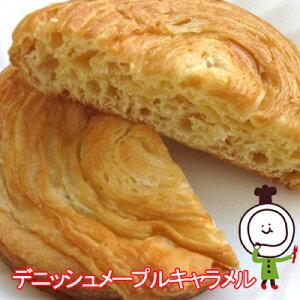 【60日】デニッシュメープルキャラメル(18個入)ロングライフパン