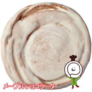 【60日】メープルショコラータ【期間限定】(18個入)ロングライフパン