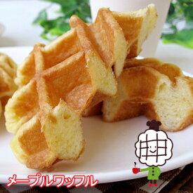 【60日】メープルワッフル(24個入)10P18Jun16 ロングライフパン