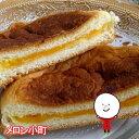 【60日】メロン小町(18個入)ロングライフパン