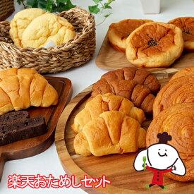 楽天おためしセット(7種類16個入)※北海道・沖縄県は送料加算※ロングライフパン