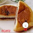 【60日】小倉小町(18個入)ロングライフパン