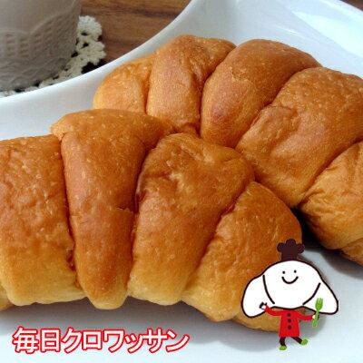 【35日】毎日クロワッサン(20個入) ◆ プレーンタイプのクロワッサンは、ご家庭での買い置きに最適です。 朝食にも♪◆いろいろな商品と一緒にお買い上げされています!p20ss ロングライフパン