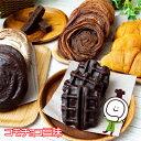 コモチョコ三昧【期間限定】(7種類17個入)ロングライフパン