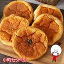 小町セット(S)(5種類5個入)ロングライフパン