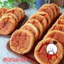 小町セット(L)(5種類24個入)ロングライフパン