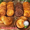デニッシュセット(L)(5種類24個入)ロングライフパン