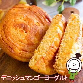 《SALE》【60日】デニッシュマンゴーヨーグルト(期間限定)(18個入)ロングライフパン