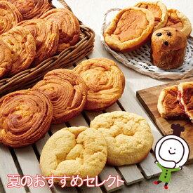 夏のおすすめセレクト【期間限定】(7種類16個入)毎月5名様にコモオリジナル食パンが当たる!【9月末まで】ロングライフパン