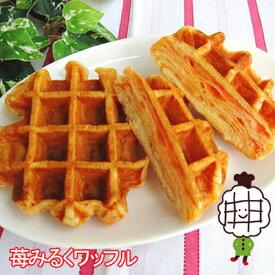 【60日】苺みるくワッフル(24個入)ロングライフパン