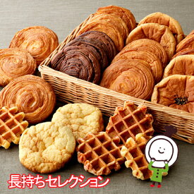 【60日】コモのパン 長持ちセレクション(10種類25個入)《製造日より60日間》日持ちするパンの詰め合わせ!ロングライフパン
