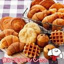 備えて安心コモパンセット リニューアル(8種類24個入)ロングライフパン