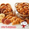 コモパン50個セット(15種類50個入)ロングライフパン