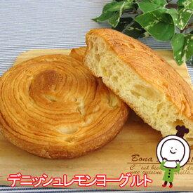【60日】デニッシュレモンヨーグルト【期間限定】ロングライフパン