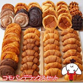 コモパンデラックスセット リニューアル【期間限定】(21種類60個入)ロングライフパン